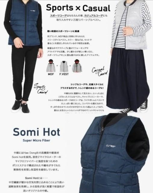 M位¥12980新品☆リバーシブルベスト153 < 女性ファッションの
