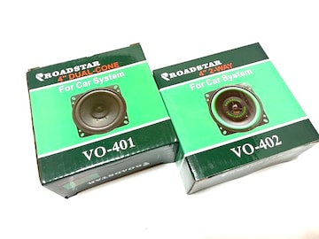 2WAYコアキシャルスピーカー4インチ100W2個セット VO-401