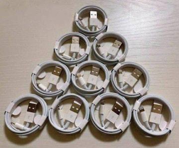 充電ケーブル ライトニングケーブル 10本セット iPhone