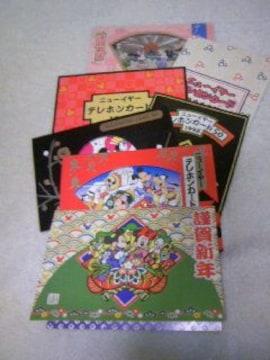 ディズニーランド・50度×7正月1996〜2001+α