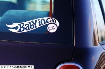 ベビーインカーステッカーホットウィール風BabyInCar赤ちゃんが乗ってますホットホイール
