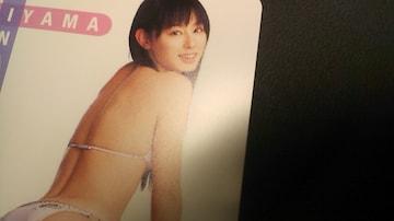 秋山莉奈未使用テレカ評価額の半額〜ザ・ベスト・スペシャル