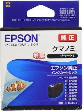 EPSON 純正インクカートリッジ KUI-BK-L ブラック 増量タイプ(目