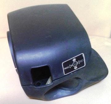 マツダ RX-7 FD3S ハンドル コラムカバー 中古品になります