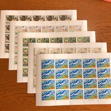 401送料無料記念切手4000円分(20円切手)