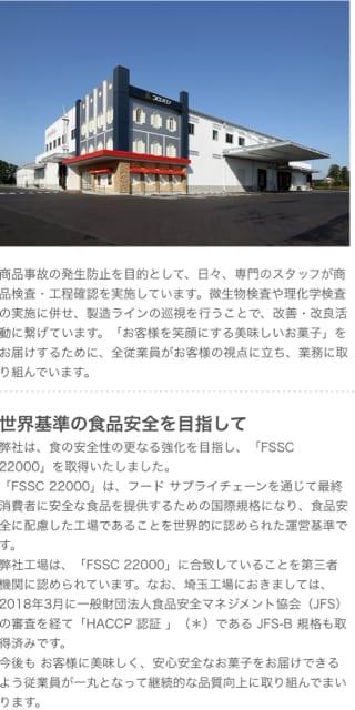 【送料無料】コロンバン宮内庁御用達・ロイヤルアソート14枚