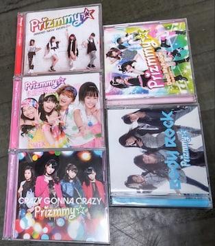 Prizmmy(プリズミー)CD+DVD5枚詰め合わせ福袋