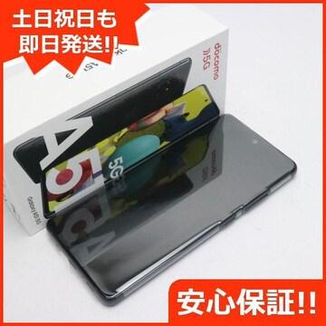 新品 SIMロック解除済 SC-54A Galaxy A51 5G ブラック