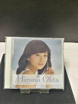 太田裕美 ミュージックCD Best of BEST 曲目画像掲載 送料無料