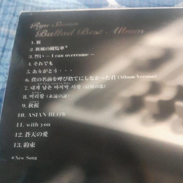 リュシウォン/ バラードベストアルバム CD アルバム < タレントグッズの