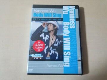 F4 DVD「F4 TV Special Vol.6 ヴァネス・ウーBody Will Sing台湾