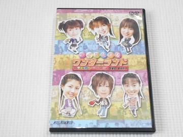 DVD★アイドル声優ワンダーランド アキハバラ情報局 DVD Vol.1