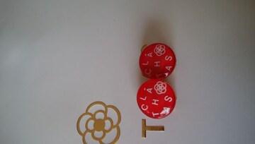 美品  CLATHAS クレイサス イヤリング 赤 ロゴ