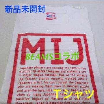 新品未開封☆SMAP MIJ TOUR★BEAMS コラボ Tシャツ 白・Sサイズ