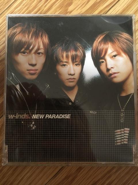 w-inds. NEWPARADISE CD  < タレントグッズの