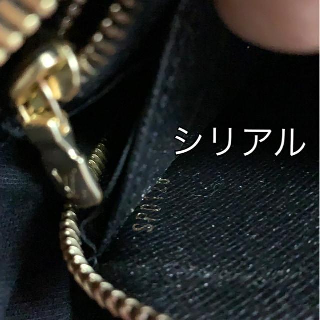 正規品LOUIS VUITTON限定ライン☆ジッピーウォレット☆ < ブランドの