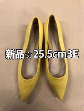 新品☆25.5cm3E3cmイエローのきれいめローヒールパンプス♪m111