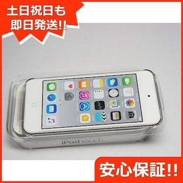 ◆安心保証◆新品未使用◆iPod touch 第6世代 128GB シルバー