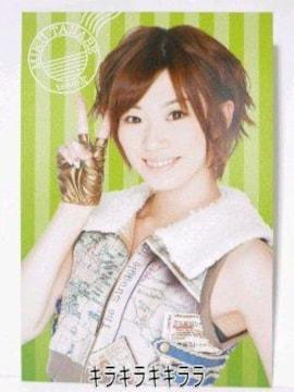 《New》AKB48*チームK★郵便局限定★特製*ポストカード【田名部生来】