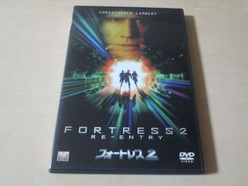 映画DVD「フォートレス2」SF未来刑務所クリストファーランバート
