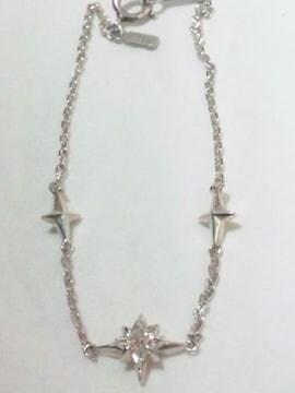 スタージュエリー【STAR JEWELRY】SILVER シルバー925 星 ストーン ブレスレット