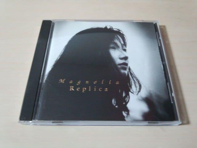 レプリカCD「マグノリアMAGNOLIA」Replica 浜崎直子 廃盤●  < タレントグッズの
