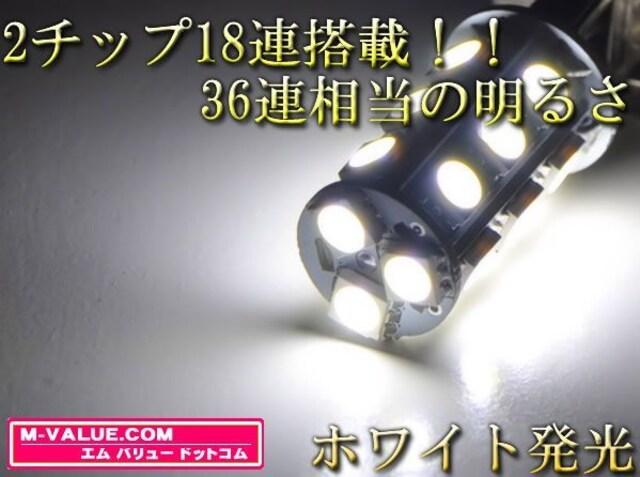 超LED】LEDフォグランプH11/ホワイト★デリカD5適合 < 自動車/バイク