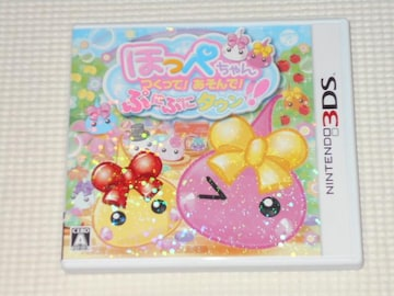 3DS★ほっぺちゃん つくって!あそんで!ぷにぷにタウン!!