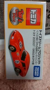 トミカ トイズドリームプロジェクト トヨタ2000GT 1966日本GP仕様 未開封 新品