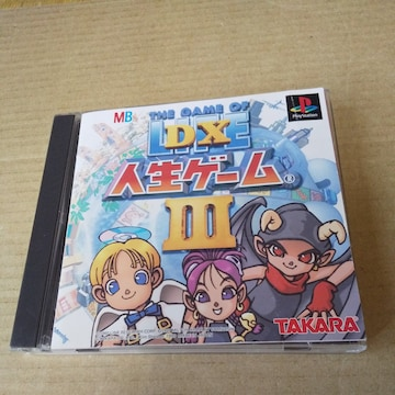 PS☆DX人生ゲーム�V☆