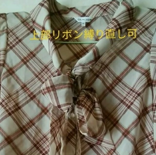 941美品チェック柄七部袖ボウタイリボン付お洒落シャツ < 女性ファッションの