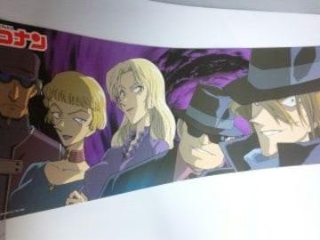 名探偵コナン スティックポスター 黒の組織 ジン ベルモット ポス×ポスコレクション
