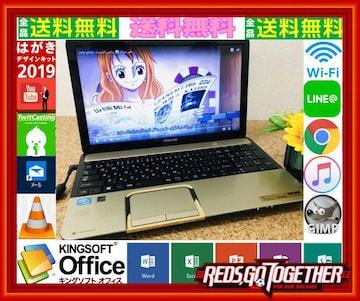 リモサポ&安心保証☆動画編集再生☆T552☆SSD&windows10☆