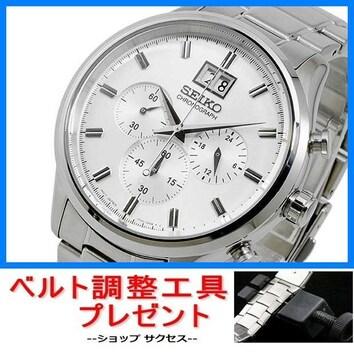 新品 即買い■セイコー クロノ 腕時計 SPC079P1★ベルト調整具付