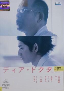 中古DVD ディア・ドクター