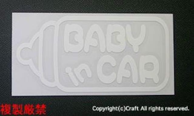 BABY IN CARステッカー(哺乳瓶/白ベビーインカーmilk < 自動車/バイク