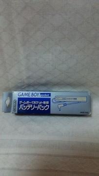 ゲームボーイポケット専用 バッテリーパック