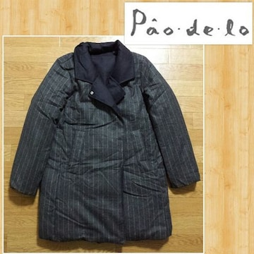 購入65000円 Pao de lo パオデロ ダウンコート M 美品 ケティ