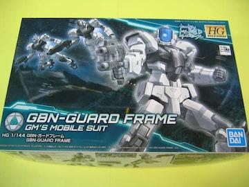 1/144 HGBD-020 GBN-ガードフレーム ガンダムビルドダイバーズ