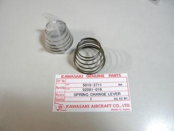 W1〜 W3 メグロ SG K2 S3? CA? チェンジレバー・スプリング