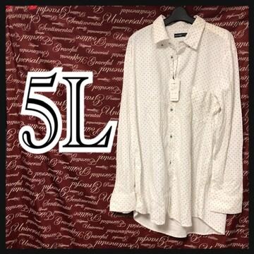 5L・総ドットコーデュロイシャツ 新品白/MC03P-005