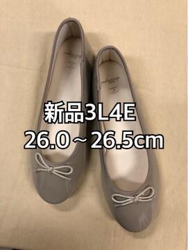 新品☆3L26〜26.5cm4Eぺたんこバレエシューズ グレージュj234