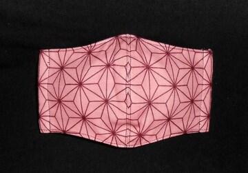 即決◆SALE◆鬼滅の刃◆ガーゼ◆麻の葉ピンク禰豆子◆ファッションマスク