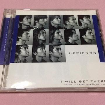 送料込 CDシングル J-FRIENDS I WILL GET THERE