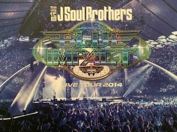 激レア!☆JsoulBrothers/BLUE IMPACT☆モバイル会員限定写真集