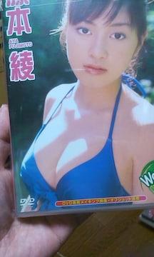 藤本綾DVD〜ウォータードロップ
