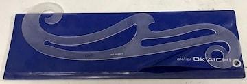OKACHI/PAT383919/カーブ尺定形外郵便配送可能