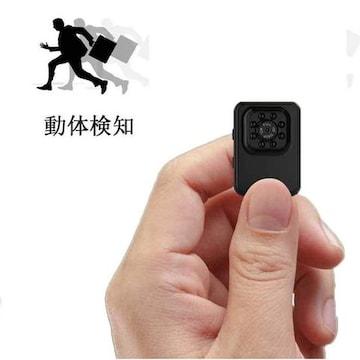 ミニ運動カメラ FULL HD 1920*1080