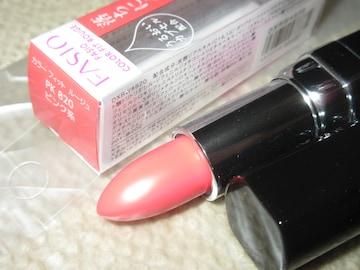 未使用☆ファシオ*カラーフィットルージュ(PK820ピンク系)