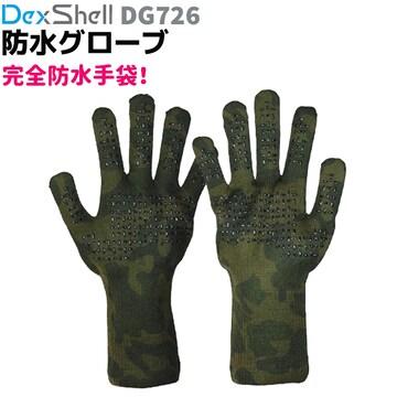 DexShell 防水 グローブ DG726 迷彩 カモフラ カーキ S 手袋
